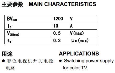 transistor d5038 equivalent datasheet transistor d5038 28 images transistor d667 datasheet 27 images asrock transistor