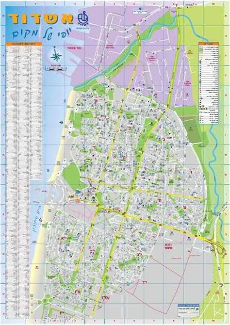 ashdod tourist map