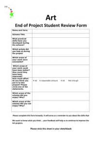 Baseline Report Template end of art project student feedback form updated by