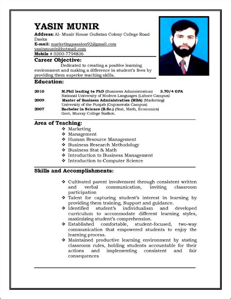 format of cv resume sle curriculum vitae for teachers free sles