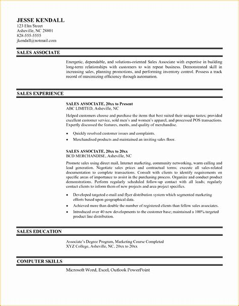 sales objective statement 8 sales associate resume objective statement free