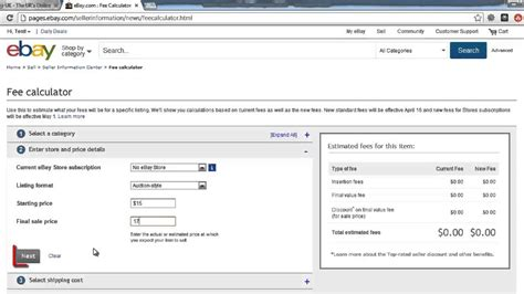 ebay selling fees how to calculate ebay selling fees youtube