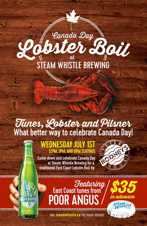contest 2015 canada canada day lobster boil giveaway contest