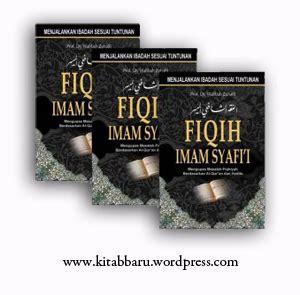 Fiqih Imam Syafii mutiara ilmu menjual kitab buku agama keluaran terkini secara