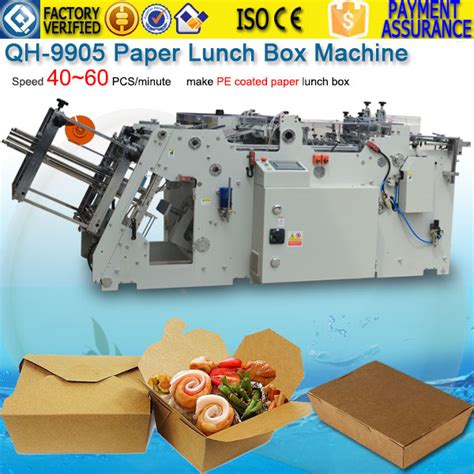 Paper Box Machine - pe coated paper hamburger box erecting machine qh 9905