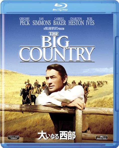 watch the big country 1958 full hd movie official trailer 映画 大いなる西部 allcinema
