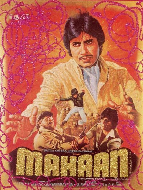 mahaan hindi  poster photographic paper movies