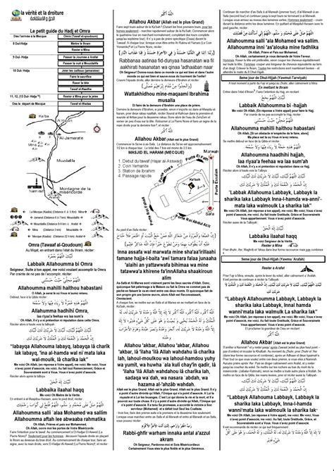 Calendrier Du Hajj 224 T 233 L 233 Charger Brochure Du Cinqui 232 Me Pilier De L Islam Al