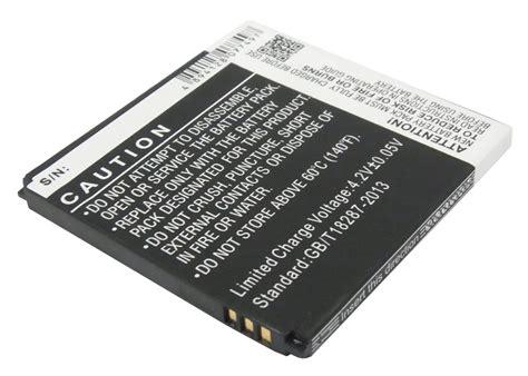 Mcom Battery Power Acer V370 batterie pour acer liquid e2 e2 dou v370 ca485654 1s1p 15