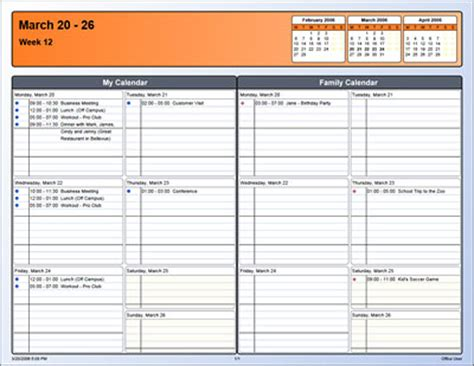 calendar printing assistant for outlook 2007 free download