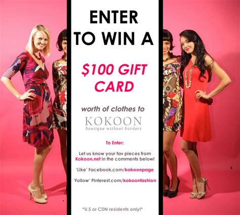 bdb spring giveaway win a 100 gift card from kokoon - Clothes Giveaway Contest