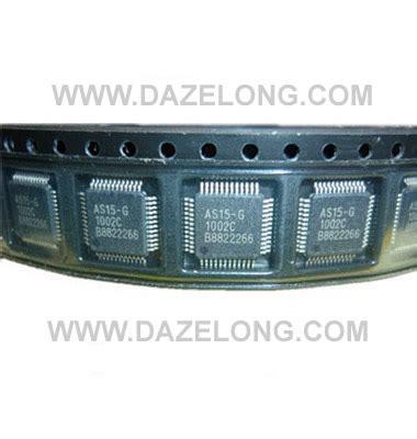 As15 G By Digitalmas Co Id buy lcd power chips from hk dazelong electronic co ltd