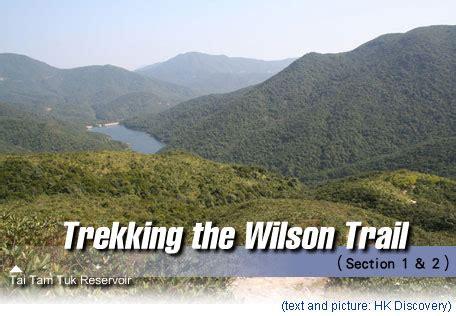 wilson trail section 1 trekking the wilson trail section 1 2 canon hongkong