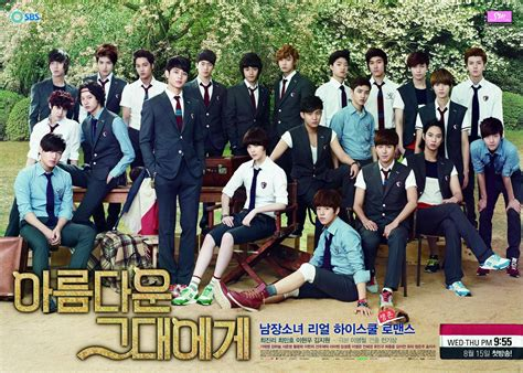 exo you re beautiful official to the beautiful you poster hq exo hq cuts