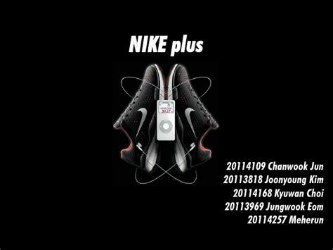 Nike Mba by Nike Plus Kaist Mba