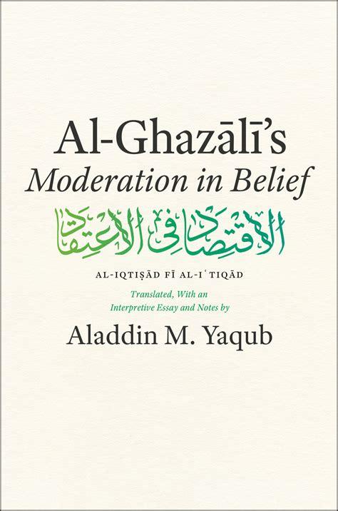 major themes quran fazlur rahman pdf al ghazali s quot moderation in belief quot al ghazali yaqub