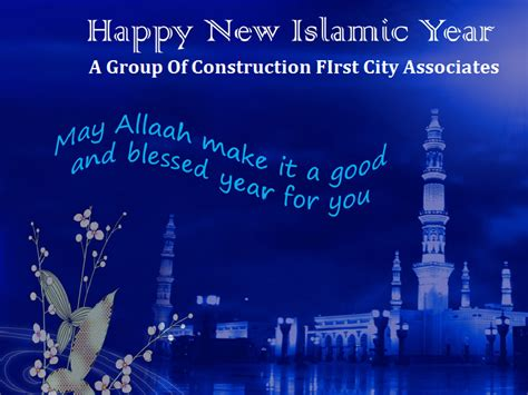 when does the islamic new year start a of construction city associates islamic new