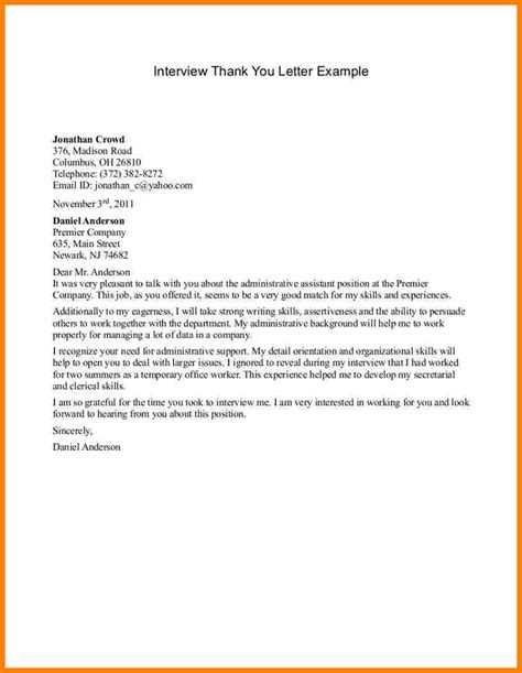 5 interview thank you note sle letter format for