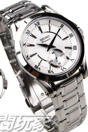 Seiko Premier Srl023p1 Retrograde Silver Black seiko collection original seiko premier