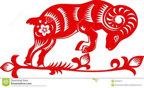 sheep goat paper cut stock illustration image 48736213