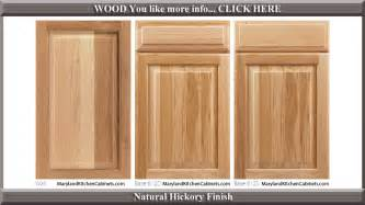 Oak cabinet door styles and finishes maryland kitchen cabinets