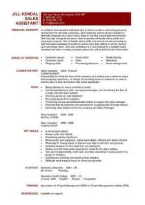 Household Assistant Sle Resume by Sales Assistant Cv Exle Shop Store Resume Retail Curriculum Vitae