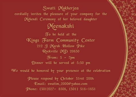 rom invitation card design mehandi printed sles