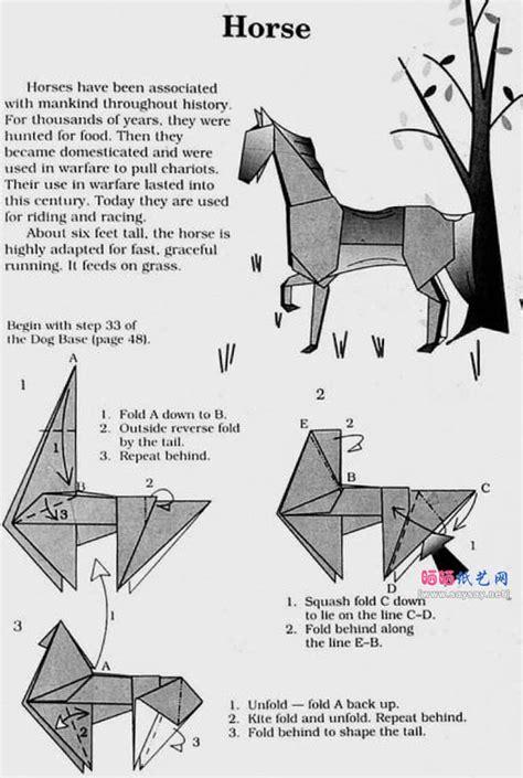 Origami Horses - origami 1 61 origami