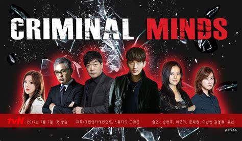 film korea terbaru yang akan tayang di rcti segera tayang ini dia foto foto di balik layar criminal