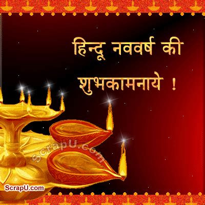 new year is based on hindu calender based new year celebrated by several