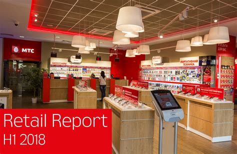mts mobile russia mts russian mobile retail report q3 2018