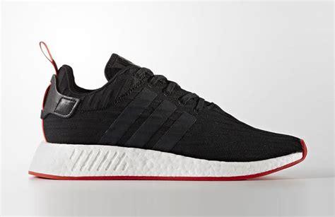 Termurah Adidas Nmd R2 Tiger Camo Primeknit Black Premium Origin adidas nmd r2 primeknit black sneakerb0b releases