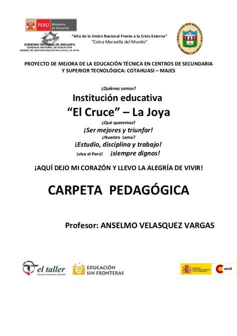 modelo de carpeta pedagogica de educacion secundaria 2016 modelo de carpeta pedagogica 2014 carpeta pedagogica del