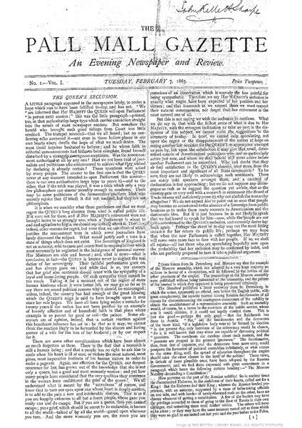 File:Front page of the first edition of The Pall Mall