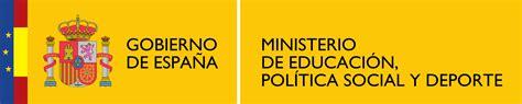ministerio de educacin cultura y deporte portal del icaa file logotipo del ministerio de educaci 243 n pol 237 tica social
