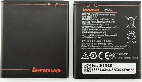 Baterai Handphone Lenovo A2860 Bl253 Original Bl 253 Batre A 2860 lenovo bl253 a2010 skroutz gr