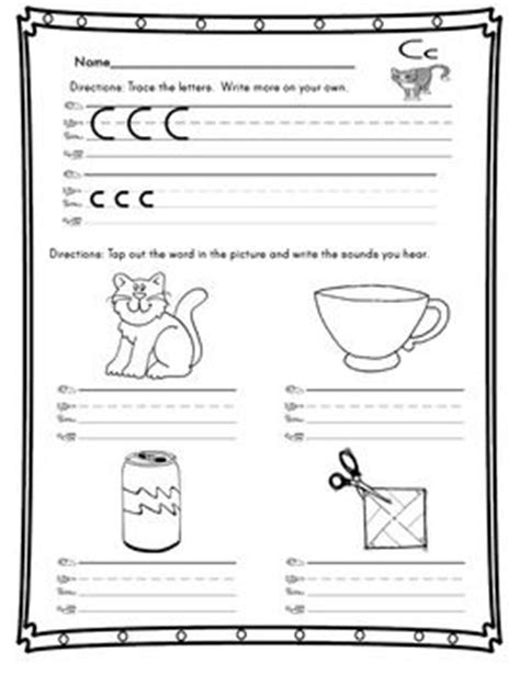 fundations lesson plan template 1000 images about fundations on activities