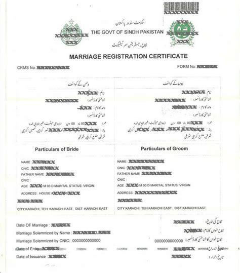nikah certificate template nikah certificate template best free home design