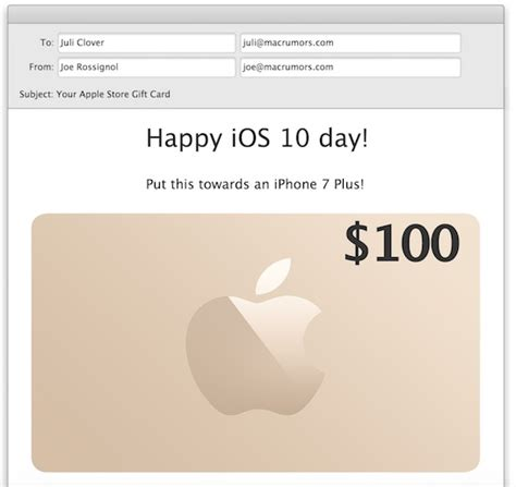 How To Email Gift Cards - apple removes option to purchase gift cards by email update added back mac rumors