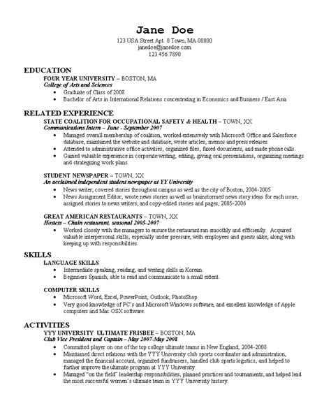 Resume Samples U Of T by College Resume New Calendar Template Site