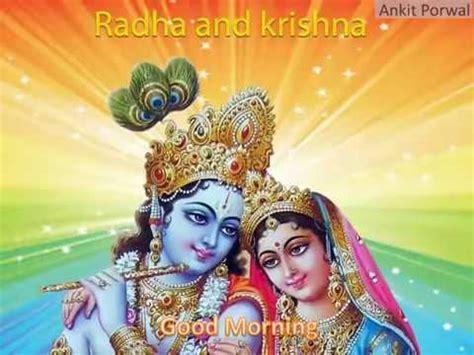 radha krishna good morning images good morning radha krishna youtube