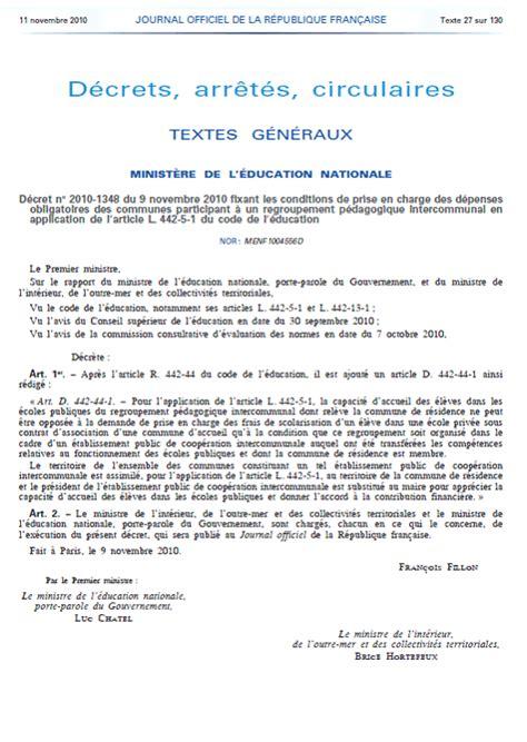 Lettre De Motivation Ecole Nationale D Administration La Guerre Scolaire N Aura Pas Lieu Bilan D Application De La 171 Loi Carle 187 Du 28 Octobre 2009