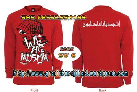 Gamis Kaos Trendy Jual Busana Muslim Gamis Maxi Dress Cantik N Murah By