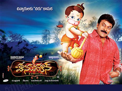 cartoon film of hanuman hanuman telugu film wallpapers animation film