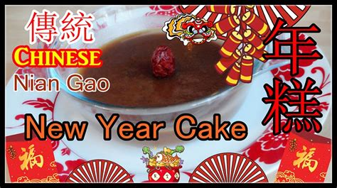 new year cake how to cook josephine s recipes how to make new year cake