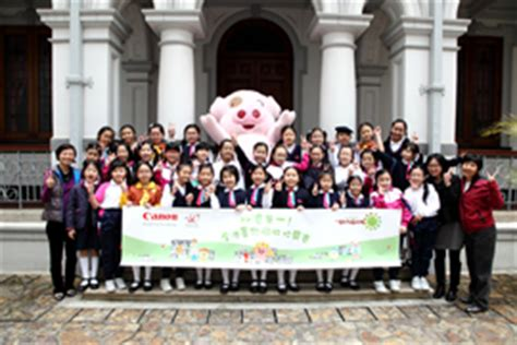 sacred heart canossian school private section news event canon hongkong company limited