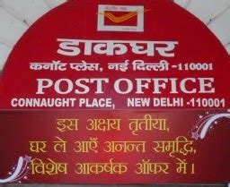 New Post Office Hours by New Delhi Post Offices Locations Address Website Phone Number