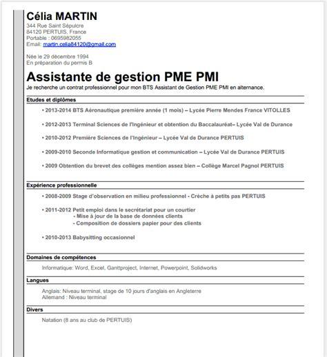 Exemple De Lettre De Motivation Bts Assistant Gestion Pme Pmi Modele Cv Assistant Gestion Pme Pmi Cv Anonyme