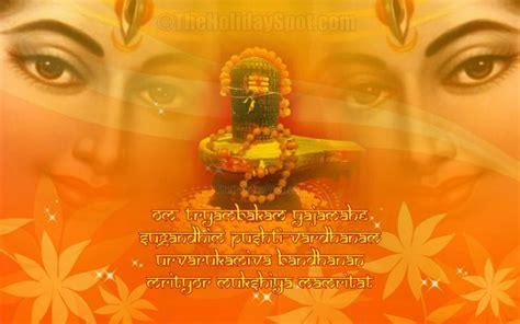 maha mrityunjaya mantra wallpapers  theholidayspot