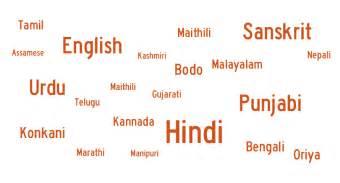 essay on many states yet one india
